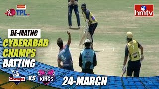 TPL Season 2 Day - 2 | Cyberabad Champs Vs Hyderabad Kings | LB Stadium | hmtv