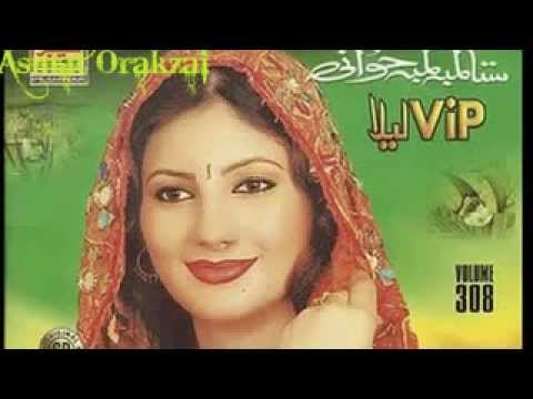 Nazia Iqbal New musafar tappy 2012 YouTube