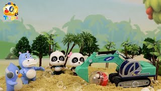Baby Panda Goes on Treasure Hunt | Treasure Land, Surprise Eggs | Kids Toy Story | ToyBus