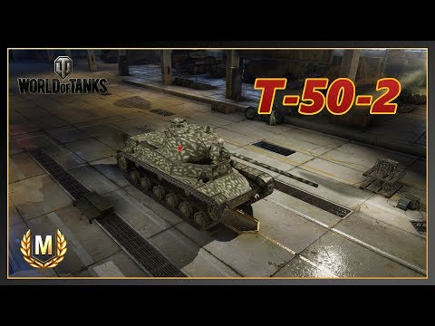 World of Tanks // T-50-2 // Ace Tanker // Xbox One
