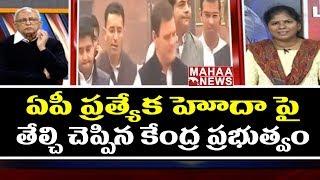 Rahul Gandhi Vs Narendra Modi Over Runa Mafi | IVR Analysis