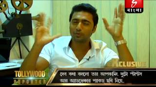 Tollywood Reporter  29th June 2013 Full Episode