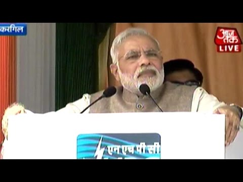 Chutak hydel power project will give jobs to Kargil youth: Narendra Modi