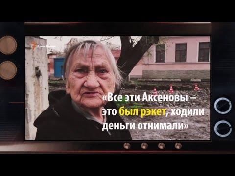 Современные вандалы: как Россия разрушает Крым — Гражданская оборона, 18.04