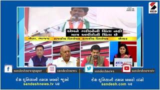 Alpesh Thakor's Joining in BJP - Sandesh news debate ॥ Sandesh News TV