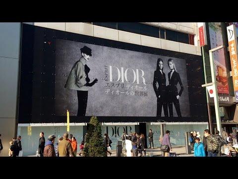 Dior Esprit Exhibition - Ginza Tokyo , Japan