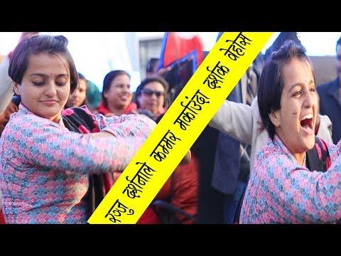 रञ्जु दर्शनाको नृत्यले गौचरणमा दर्शक वेहोस Ranju Darshana Dance   Nepal Election  Bibekshil Sajha   