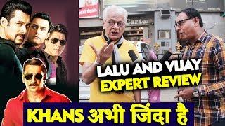 क्या Bollywood Khans का टाइम ख़तम? | EXPERTS Lalu Makhija & Vijay Reaction | Salman Shahrukh Aamir