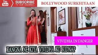Jana Na Dil Se Door | Vividha Hui Kidnap | Latest Upcoming Twist