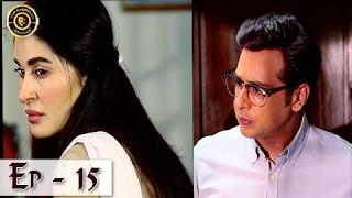 Waada Episode 15 - 15th February 2017 -  ARY Digital Top Pakistani Drama