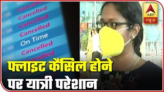 Lucknow: Passenger Shares Problem As Flight To Hyderabad Gets Cancelled | ABP News