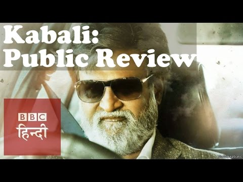 Kabali: First day, first show review of Rajinikanth's film (BBC Hindi)