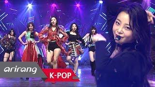 [Simply K-Pop] Simply's Spotlight GeeGu(지구) _ Sunlight + Moonlight _ Ep.362 _ 051719