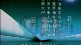 FLAME OF RECCA - ENDING THEME 1
