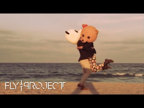 Fly Project - Toca Toca | LLP Remix