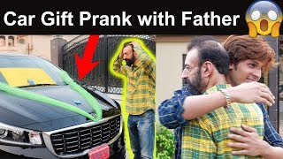 Gifting a Car to my Father Prank | OMG Must watch