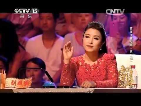 The Song of Ganqiu(赶秋),eastern Hmong/miao language