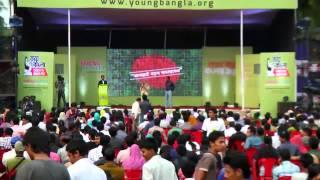 Young Bangla Divisional Meet - Rajshahi