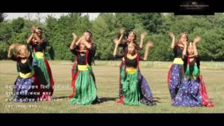download lagu Andhakar Sansar Ma   Nepali Christian Song 2017 gratis