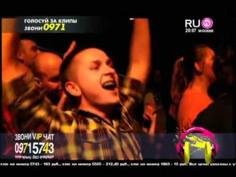 Винтаж - Stereo (live)