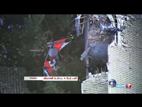 Brazil: Four dead in Helicopter crash