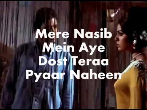 Mere Nasib Mein Ae Dost-Karaoke & Lyrics-Do Raaste