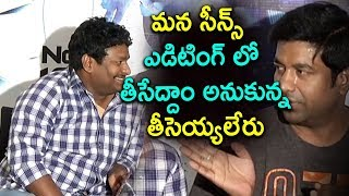 Comedian Vennela Kishore Making Super Fun In Amar Akbar Anthony Press meet