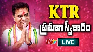 KTR Rally Live | KTR Swearing in Ceremony Live | KTR Taking Oath as TRS Working President | NTV