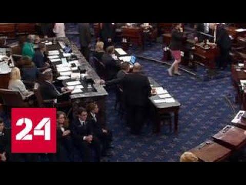 Новые санкции против России: лишь трое конгрессменов проголосовали против