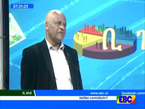 Business Afternoon News July 25 2017
