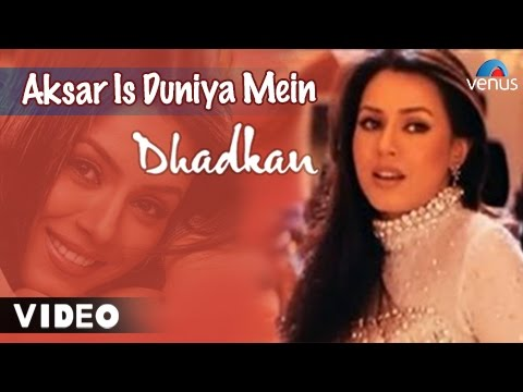 Aksar Is Duniya Mein Full Audio Song | Dhadkan | Mahima Choudhary & Akshay Kumar | Alka Yagnik Songs