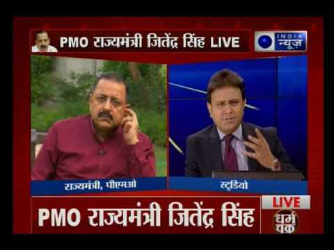 Jitendra Singh speaks exclusively  to India News