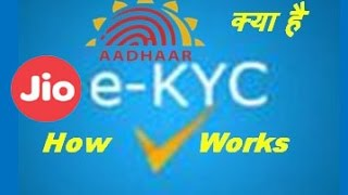 What is eKYC ? How it Works ? Complete Process & Requirements