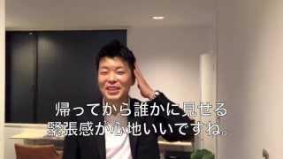 SENTAC感想2013,6