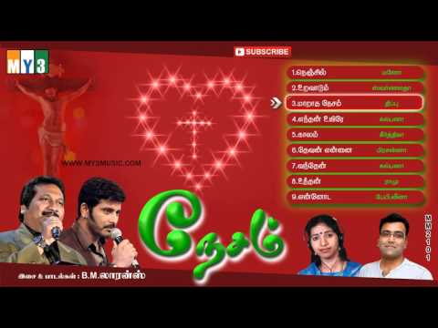 Top Hit Tamil Christian Songs - Nesam | Latest Tamil Christian Devotional Song | Jukebox -