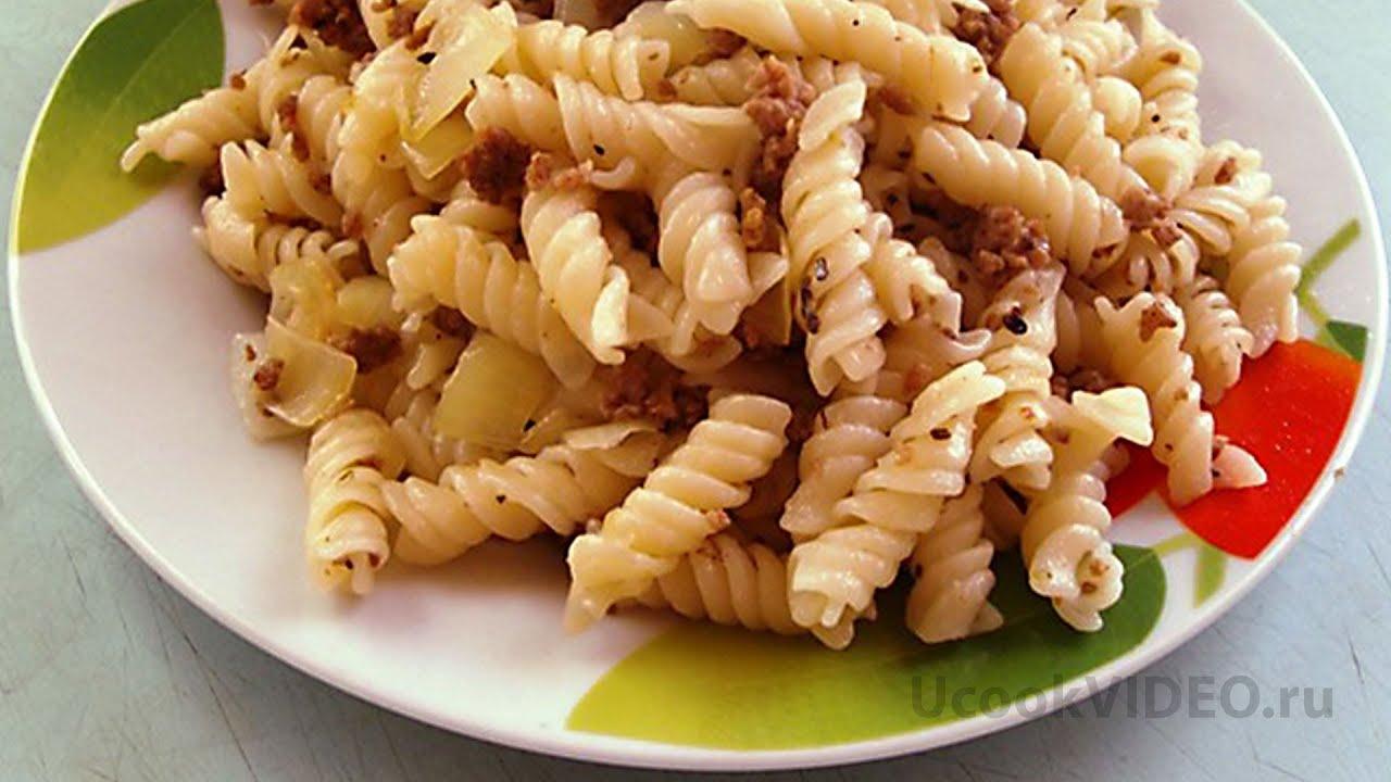 Как сделать макароны рецепт
