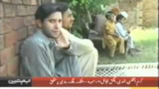 Indian MMS- 12 Year Teenage Girl GANG RAPED for 10 Months by Muslim Policemen.flv