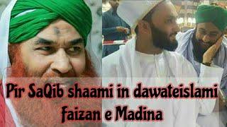 download lagu Pir Saqib Shaami Dawateislami Faizan E Madina Visiting Short gratis