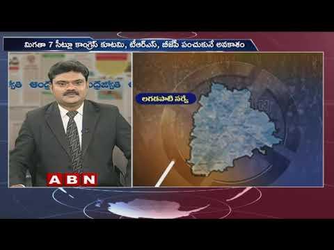 Discussion on Lagadapati Rajagopal Flash Survey on Telangana Polls 2018 | Part 1