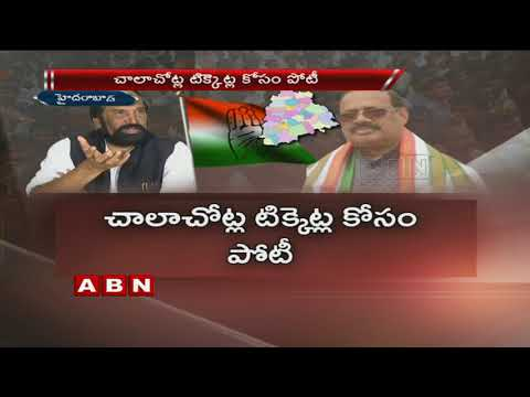Patel Ramesh Reddy compliant to RC Khuntia against TPCC Cheif Uttam Kumar Reddy