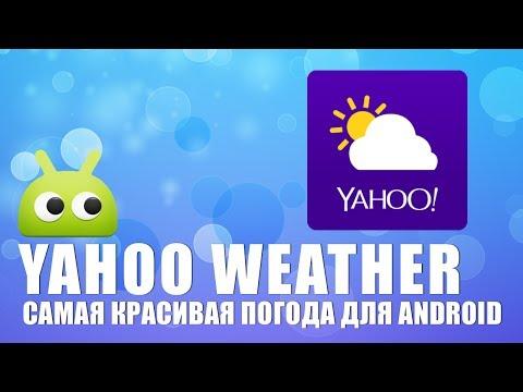 minecraft на русском yahoo weather
