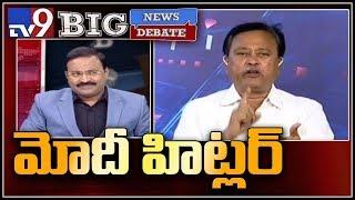 Big News Big Debate : మోదీ హిట్లర్ : గపూర్