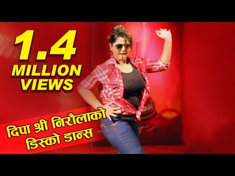 Dipa Shree Niraula - Dancing In Movie Kali Song Slowly .... | Glamournepal video
