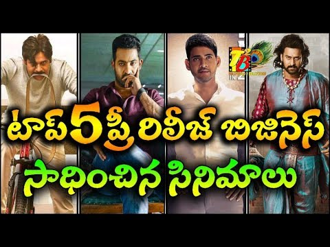 Tollywood Top 5 Highest Pre Release Business Movies || Telugu Top 5 Business Movies | Top 5 Movies