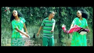 Ethiopia - Seblewengel Zmikael - Lakolapapisew - (Official Music Video) - New Ethiopian Music 2015