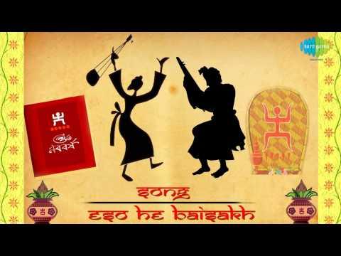 Eso Hey Baishakh | Bengali New Year | Poila Baishakh Special...