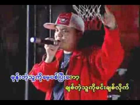 Myanmar Music Videos.flv video