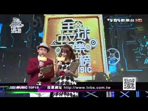 台綜-全球中文音樂榜上榜-20150124 1/7