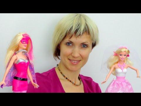 Мультики для девочек:  Барби- невеста