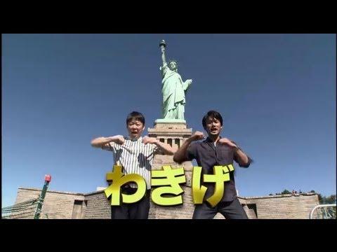 わき毛ボーボー自由の女神 わき毛 検索動画 2